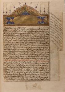 Avicenna_canon_1597